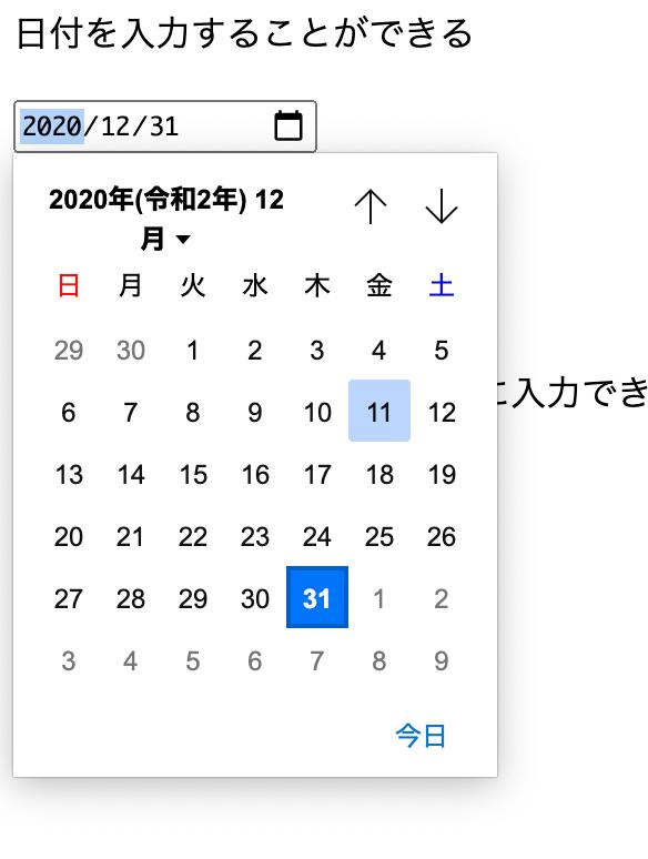 f:id:hasegawa_note:20210527174412p:plain