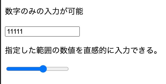 f:id:hasegawa_note:20210527174456p:plain