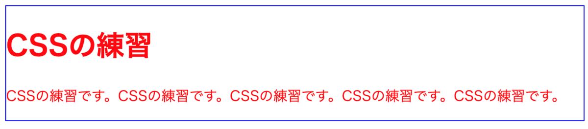 f:id:hasegawa_note:20210527180444p:plain