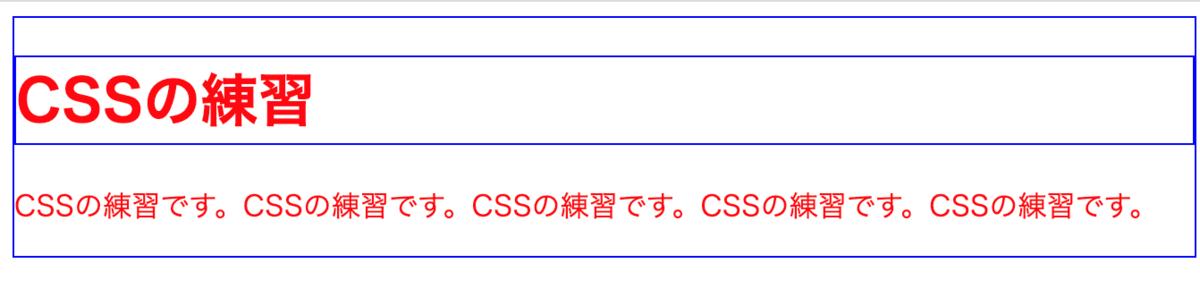 f:id:hasegawa_note:20210527180834p:plain