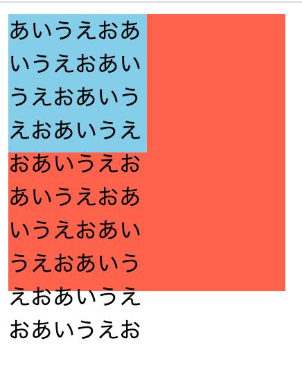 f:id:hasegawa_note:20210529192958p:plain