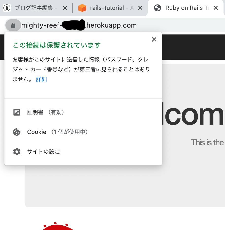 f:id:hasegawa_note:20210621143605p:plain