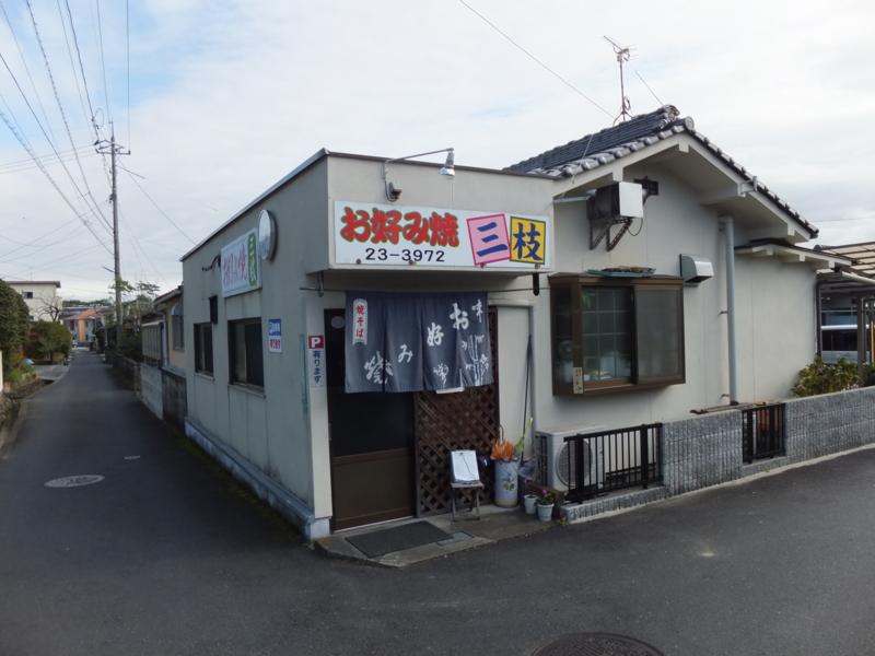 f:id:hasegawaeiiti:20161129230218j:plain