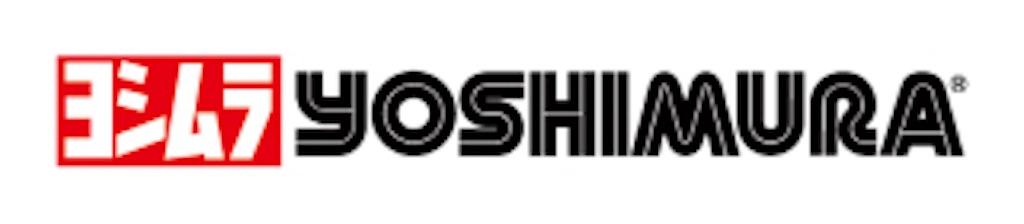 f:id:hasegawaeiiti:20161207230350j:image