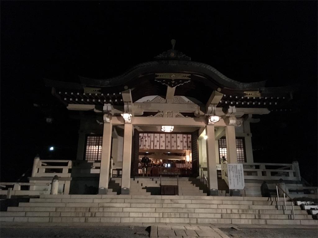 f:id:hasegawaeiiti:20170101030835j:image