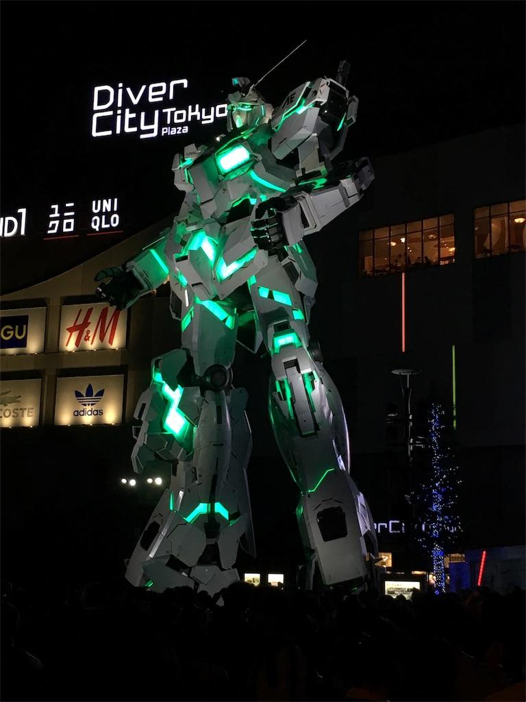 f:id:hasegawaeiiti:20171027141244j:image