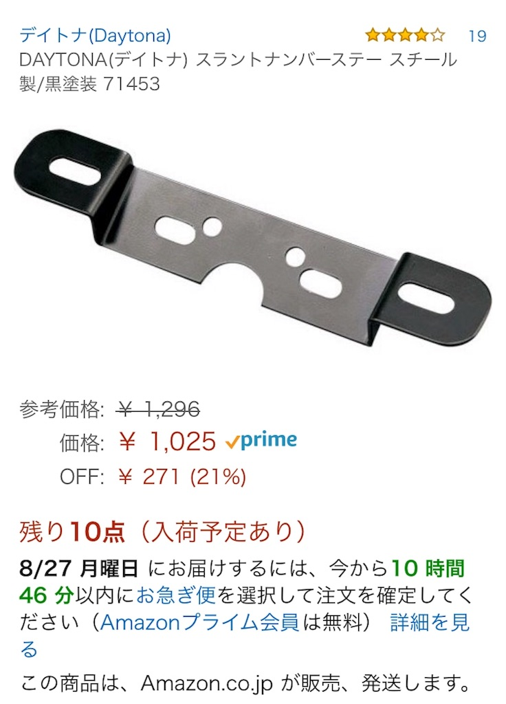 f:id:hasegawaeiiti:20180829231349j:image