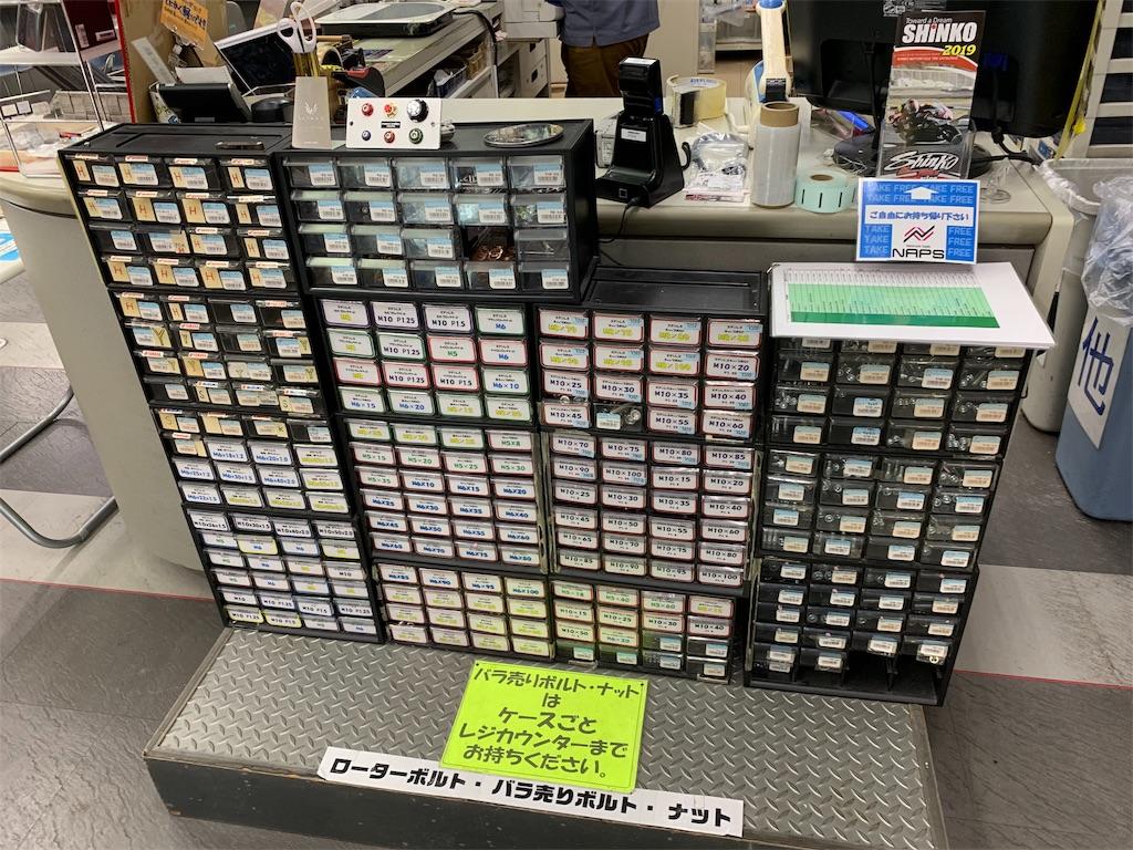 f:id:hasegawaeiiti:20190527215810j:image