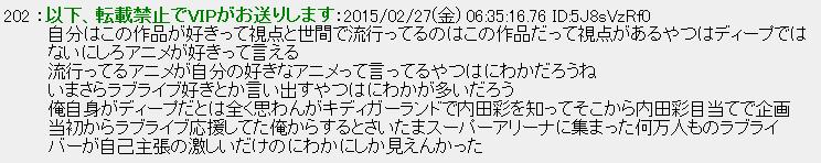 f:id:hasegawaryouta1993420:20170604154925p:plain