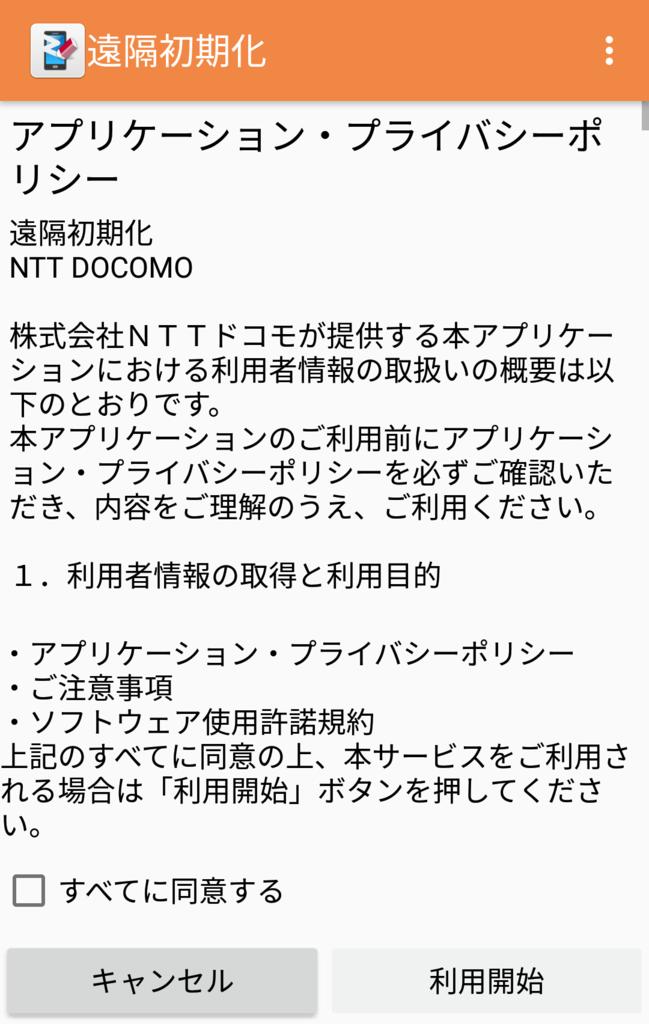 f:id:hasegawaryouta1993420:20170612224303p:plain