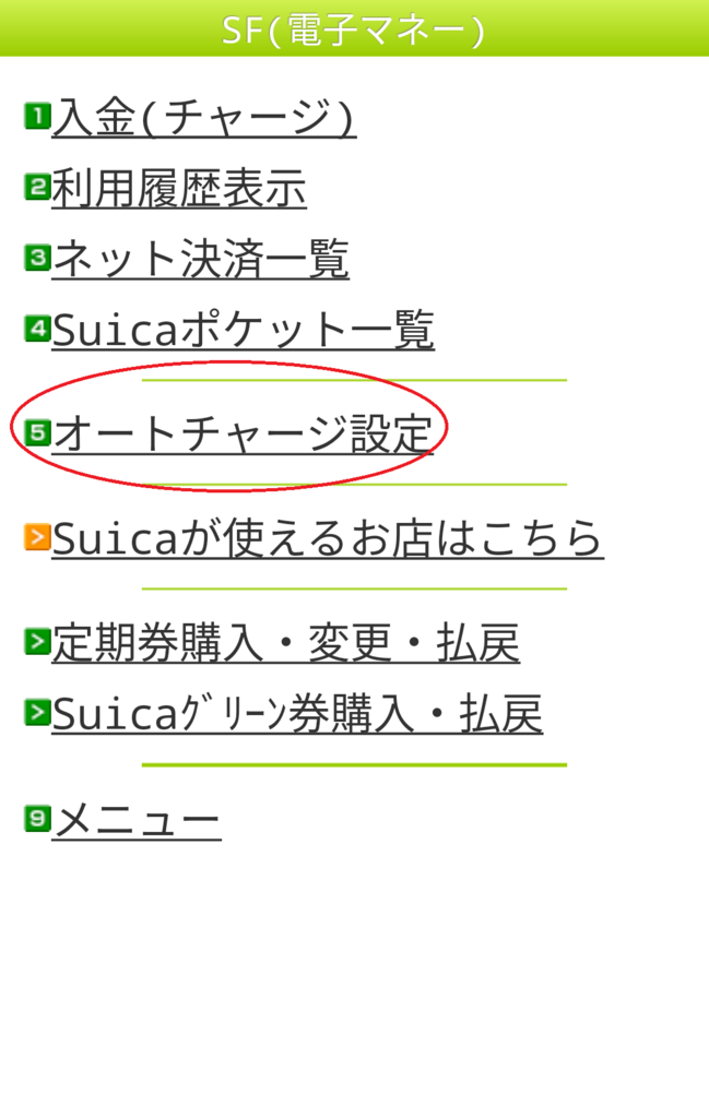 f:id:hasegawaryouta1993420:20170814190210p:plain