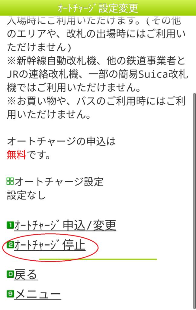 f:id:hasegawaryouta1993420:20170814190302p:plain