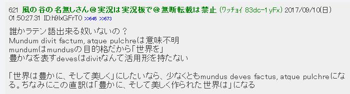f:id:hasegawaryouta1993420:20170917221147p:plain