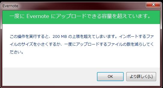 f:id:hasegawaryouta1993420:20180104142334j:plain