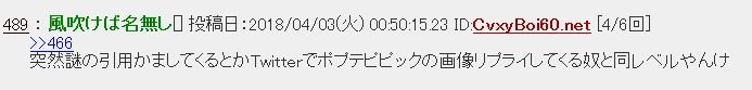 f:id:hasegawaryouta1993420:20180403203712j:plain
