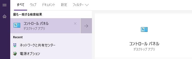 f:id:hasegawaryouta1993420:20180513154808j:plain