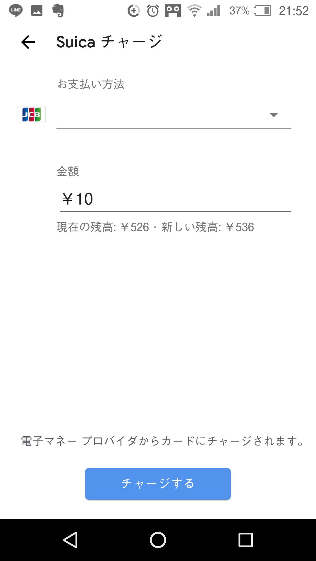f:id:hasegawaryouta1993420:20180525223357p:plain
