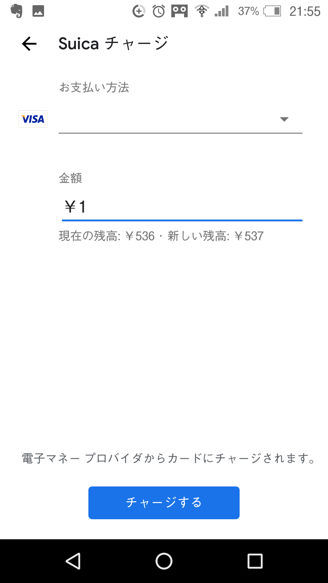 f:id:hasegawaryouta1993420:20180525223556p:plain