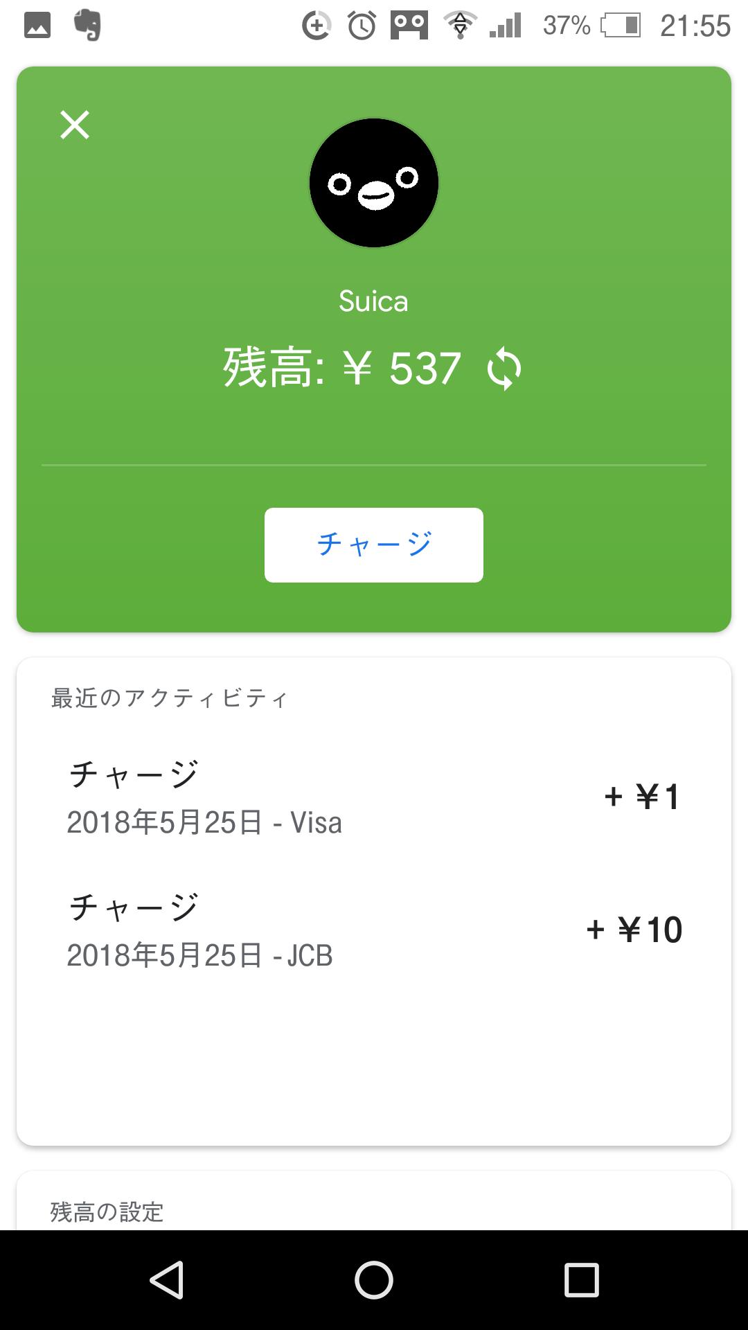 f:id:hasegawaryouta1993420:20180525223622p:plain