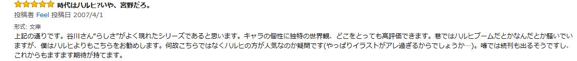 f:id:hasegawaryouta2016:20160722222651p:plain