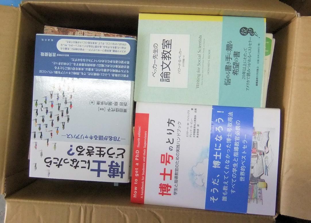 f:id:hasegawashobou:20190710152804j:plain