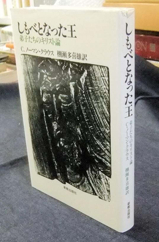 f:id:hasegawashobou:20200408164632j:plain