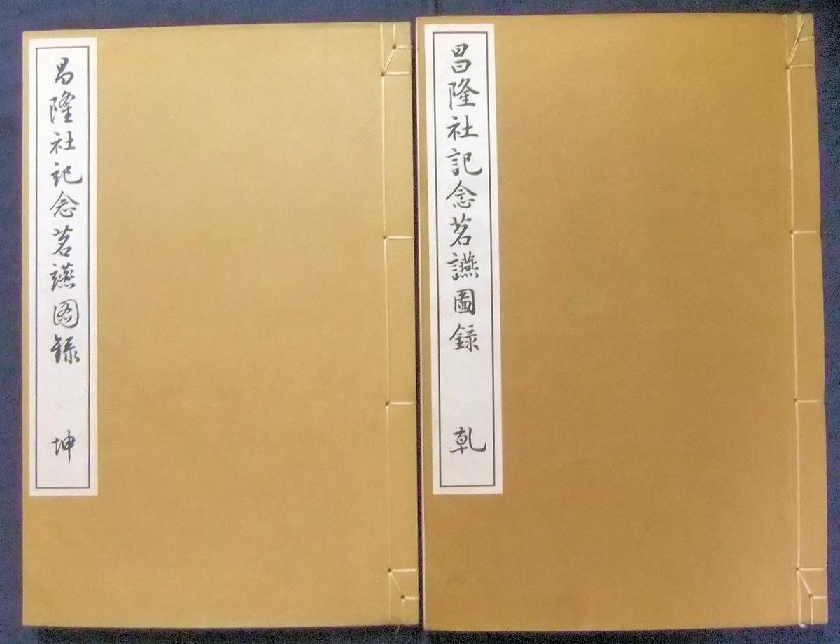 f:id:hasegawashobou:20200516105116j:plain