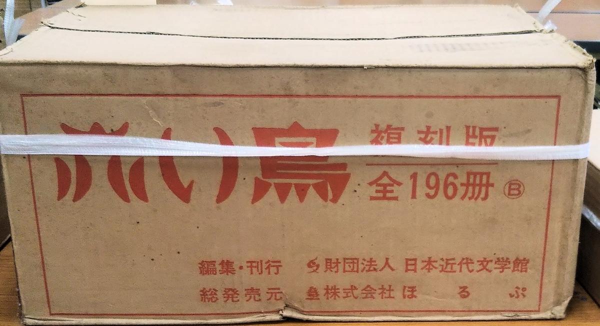 f:id:hasegawashobou:20201114170200j:plain