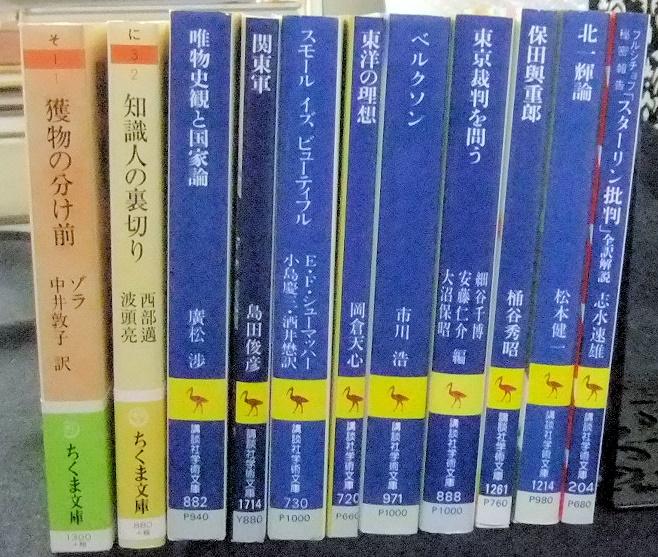 f:id:hasegawashobou:20201217163241j:plain