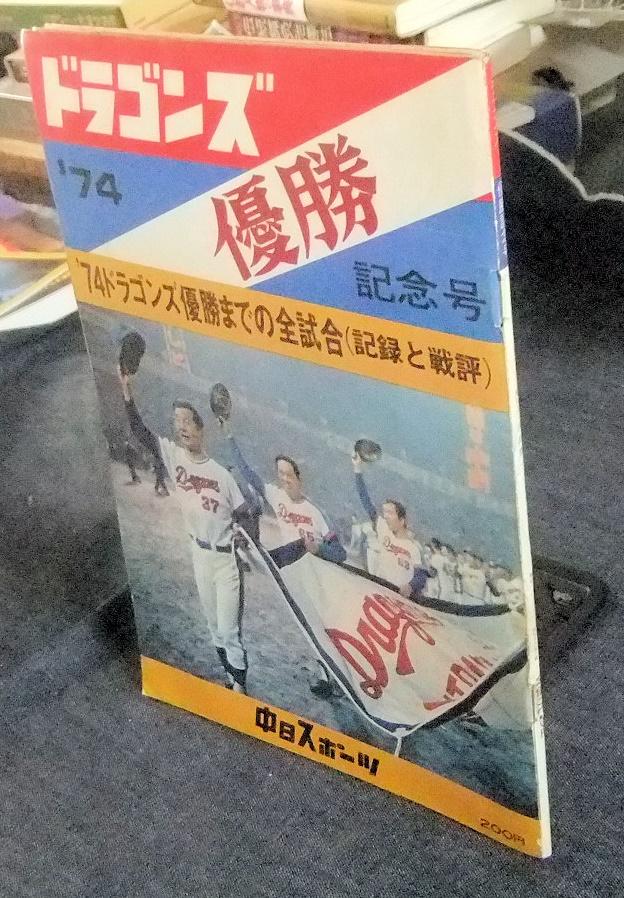 f:id:hasegawashobou:20210504165808j:plain