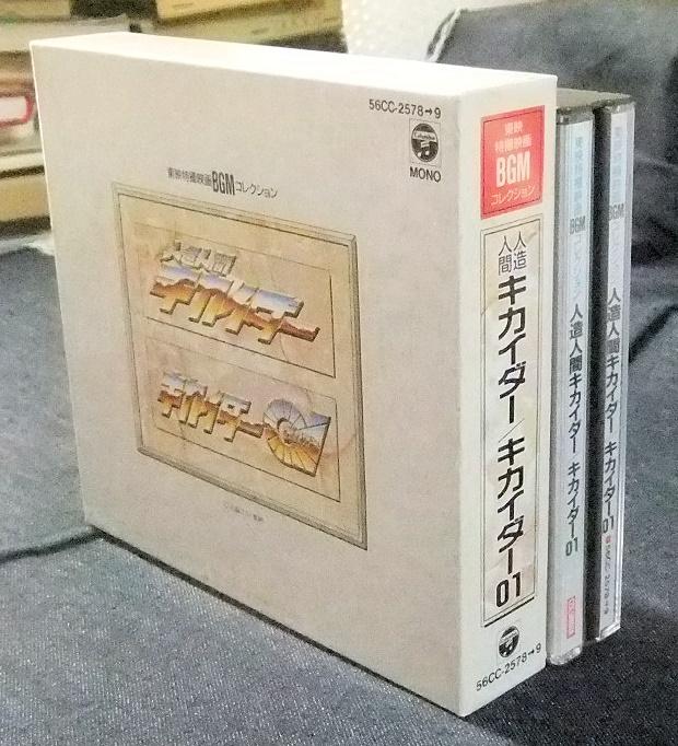 f:id:hasegawashobou:20210721171948j:plain