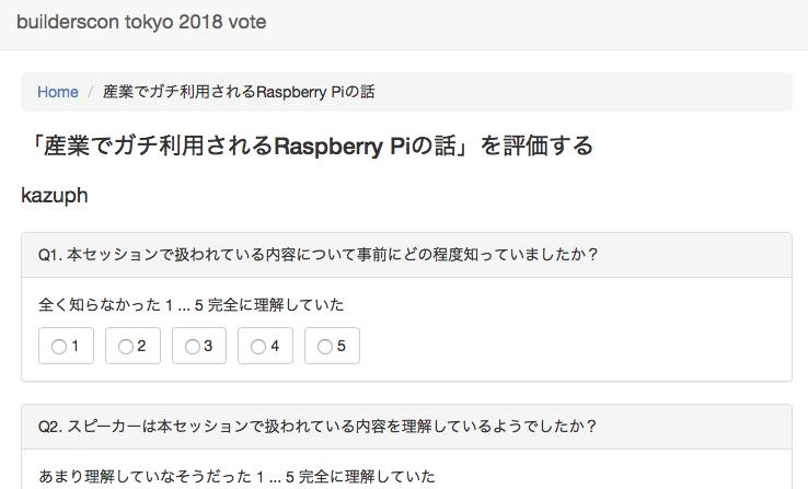 f:id:hasegawatomoki:20180827163449p:plain