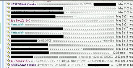 f:id:hasegawayosuke:20050509005754:image