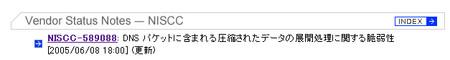 f:id:hasegawayosuke:20050608094013:image