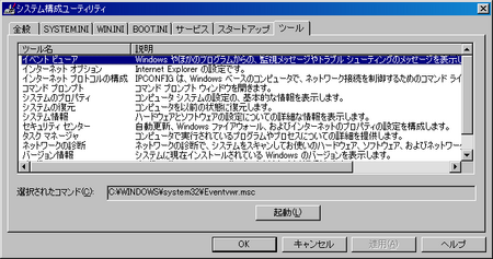 f:id:hasegawayosuke:20051006101720p:image