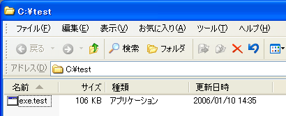f:id:hasegawayosuke:20060110144126p:image