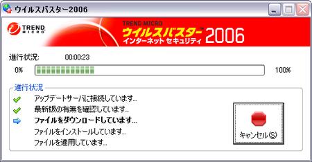 f:id:hasegawayosuke:20060705233058p:image