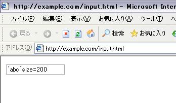 f:id:hasegawayosuke:20070313235135p:image