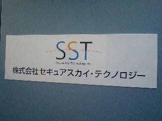f:id:hasegawayosuke:20080621005233j:image