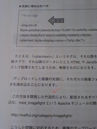 f:id:hasegawayosuke:20080802165626j:image
