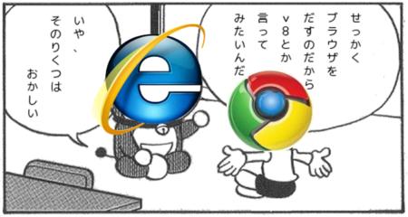 f:id:hasegawayosuke:20080902141828p:image