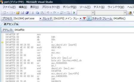 f:id:hasegawayosuke:20090501174832j:image
