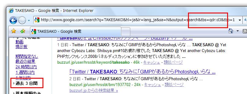 f:id:hasegawayosuke:20090513230019p:image