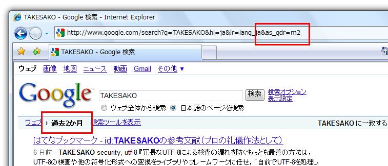 f:id:hasegawayosuke:20090513230020p:image