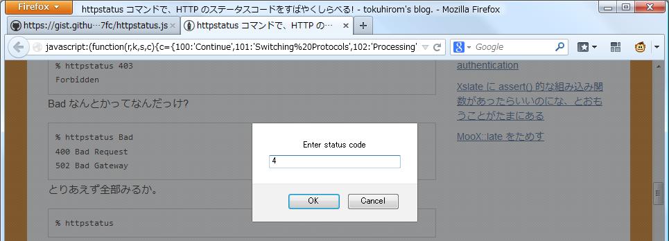 f:id:hasegawayosuke:20130221154353p:image