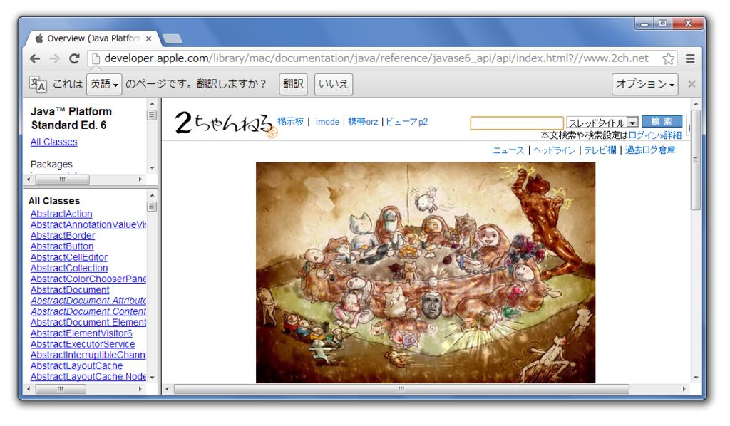 f:id:hasegawayosuke:20141212090532p:image