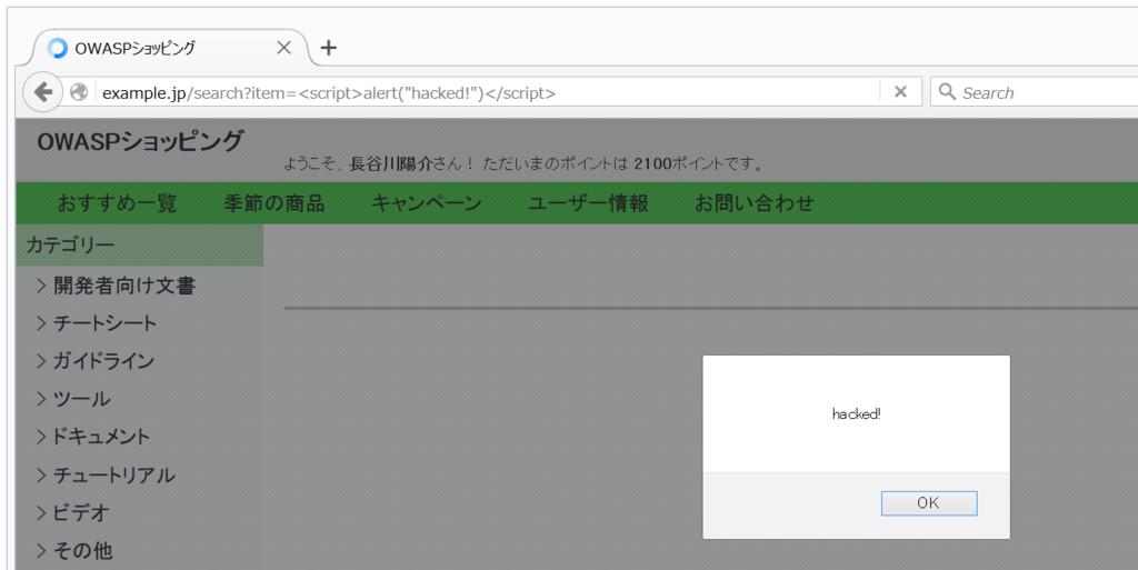 f:id:hasegawayosuke:20160106222025p:image:w400