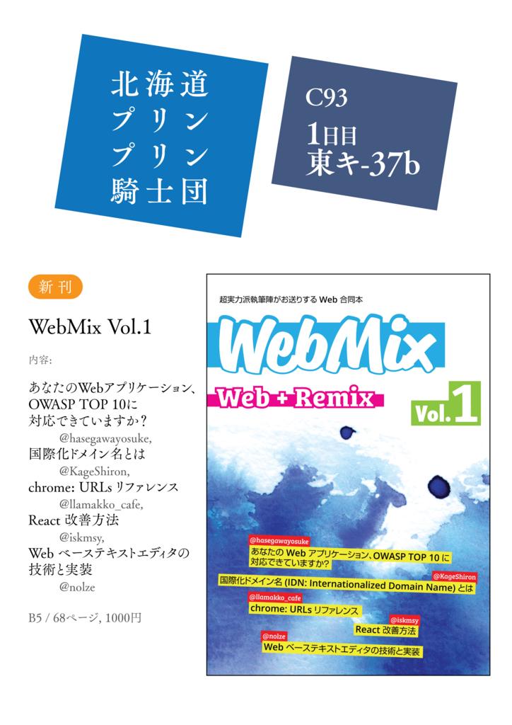f:id:hasegawayosuke:20171228141616p:image