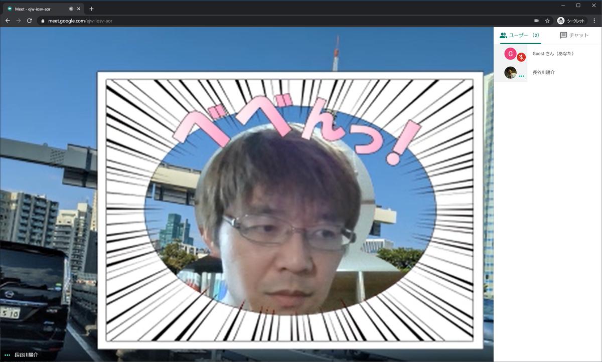 f:id:hasegawayosuke:20200428134450p:plain