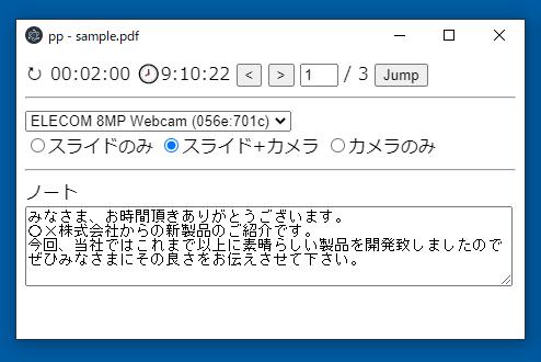 f:id:hasegawayosuke:20201208095100p:plain
